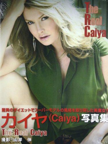 カイヤ The Real Caiya カイヤ写真集