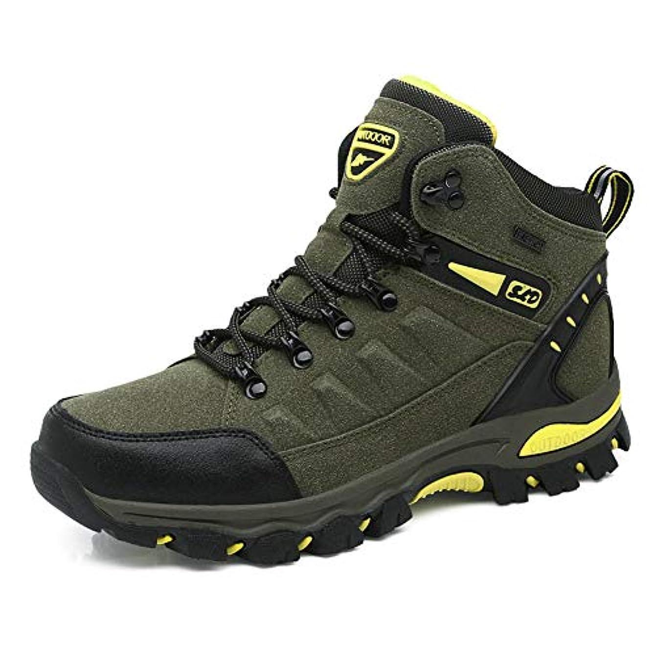 アウター社交的モード[TcIFE] トレッキングシューズ メンズ 防水 防滑 ハイカット 登山靴 大きいサイズ ハイキングシューズ メンズ 耐磨耗 ハイキングシューズ メンズ 通気性 スニーカー