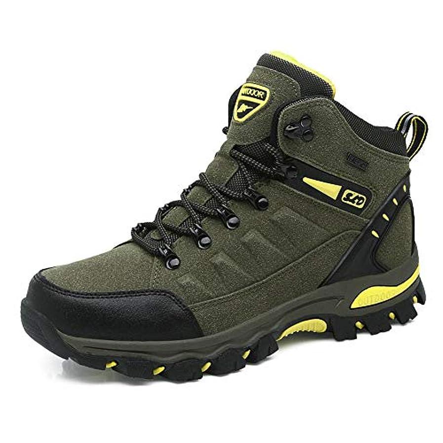 なめらかなアラーム取り替える[TcIFE] トレッキングシューズ メンズ 防水 防滑 ハイカット 登山靴 大きいサイズ ハイキングシューズ メンズ 耐磨耗 ハイキングシューズ メンズ 通気性 スニーカー