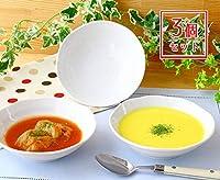 ■最終処分価格■町のレストランのスープ皿 3枚組【スープ皿/美濃焼/白/3枚/日本製/キッチン/食卓/おもてなし/贈り物/プレゼント/ギフト 】