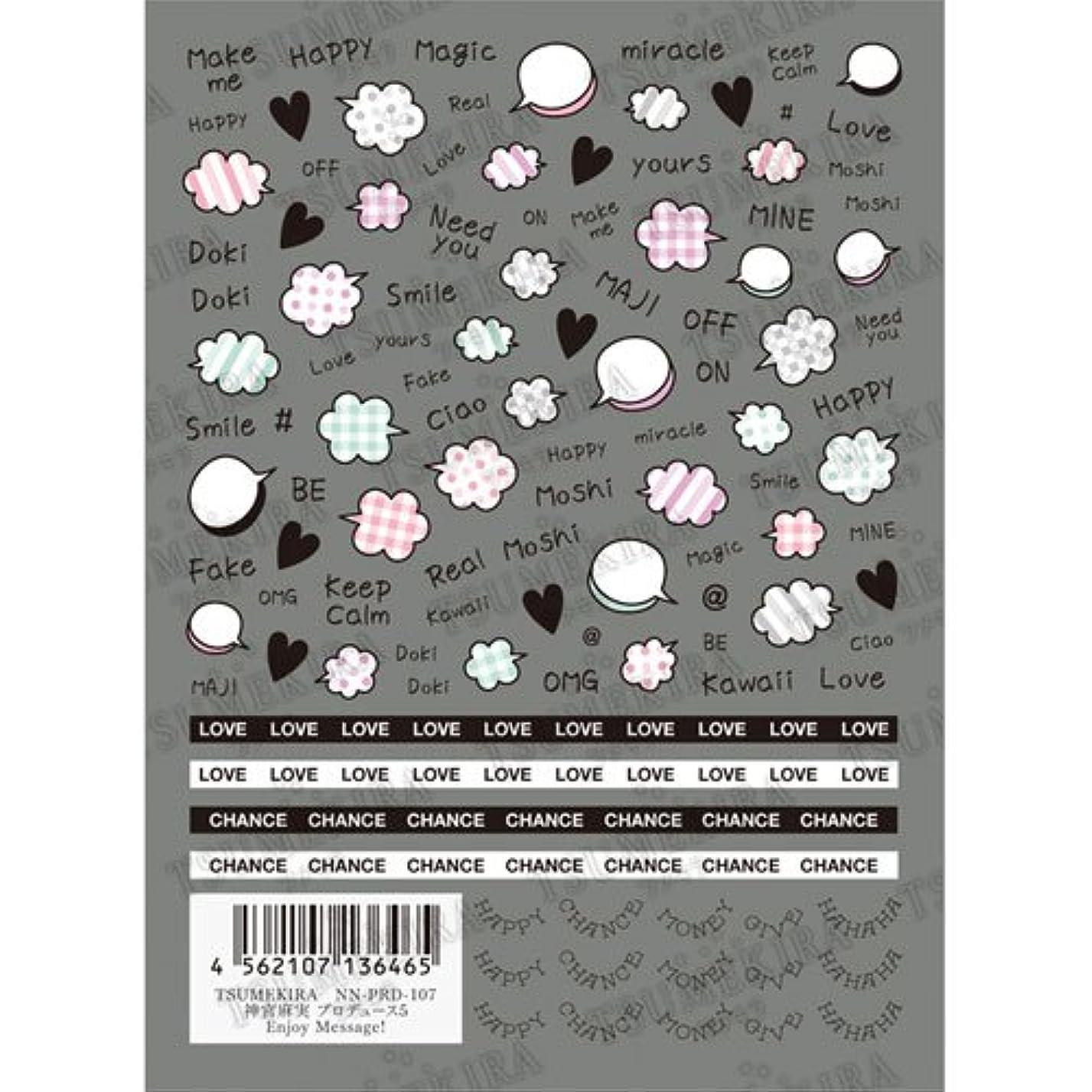 放棄されたメロドラマティック胚芽ツメキラ(TSUMEKIRA) ネイル用シール Enjoy Message NN-PRD-107