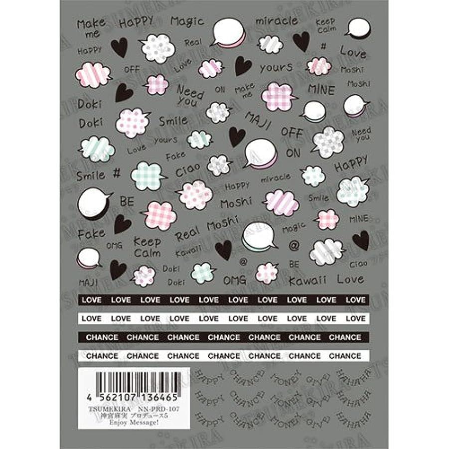 性交起こりやすい肉のツメキラ(TSUMEKIRA) ネイル用シール Enjoy Message NN-PRD-107
