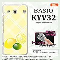 BASIO スマホケース BASIO KYV32 カバー ベイシオ ソフトケース レモン nk-kyv32-tp659
