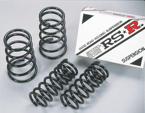 RS-R ( アールエスアール ) ダウンサス【 DOWN 】日産 デイズ 2WD / 4WD NA N510D