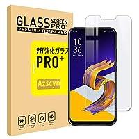 ZenFone 5z ZS620KL/Zenfone 5 ZE620KLガラスフィルム ZenFone 5z ZS620KL/Zenfone 5 ZE620KL 強化ガラス 保護フィルム スクリーン プロテクター, ZenFone 5z ZS620KL/Zenfone 5 ZE620KLフィルム 超薄型 硬度9H 高透過率 指紋防止 耐衝撃