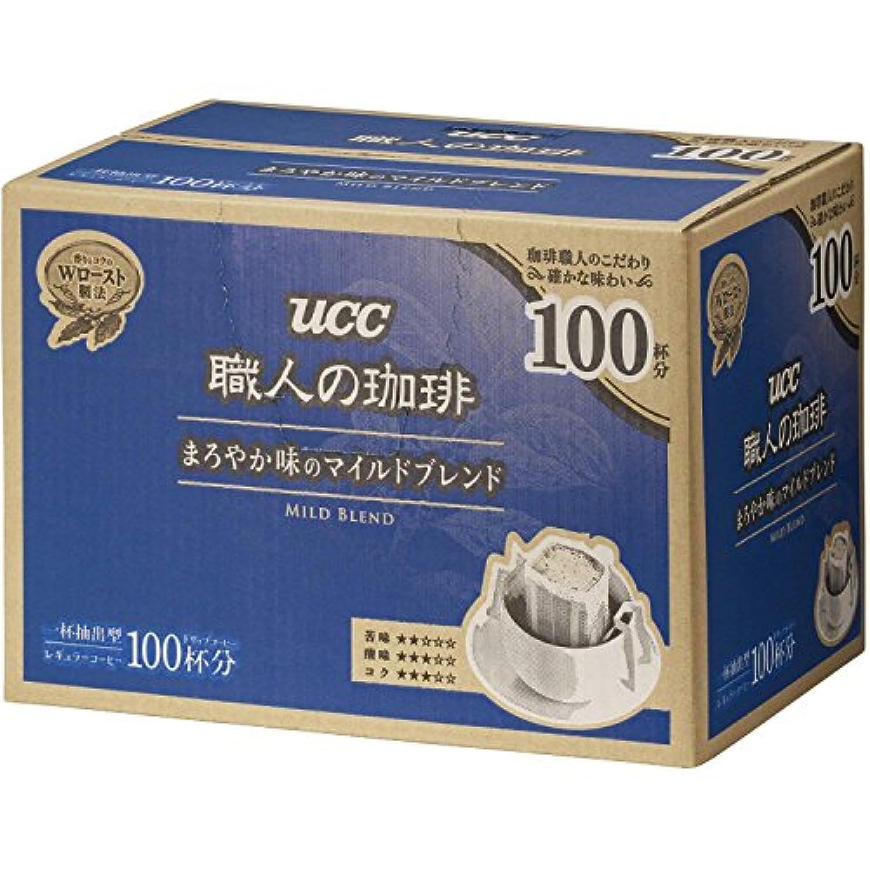 UCC 職人の珈琲 ドリップコーヒー まろやか味のマイルドブレンド 100杯