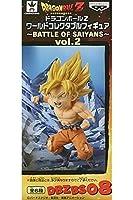 ドラゴンボールZ ワールドコレクタブルフィギュア~BATTLE OF SAIYANS~vol.2 超サイヤ人孫悟空 単品