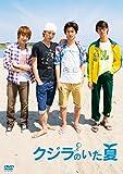 クジラのいた夏[DVD]