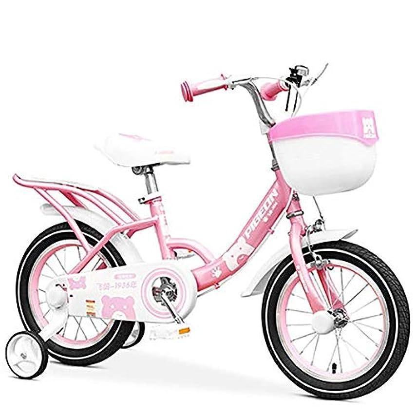 彼女は内訳解明ガールバイクプリンセス、ハンドルバーバスケットと補助ホイールのフロントブレーキとリアブレーキ、2?8歳の屋外バイク用