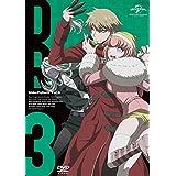 ダンガンロンパ3 -The End of 希望ヶ峰学園-(未来編)DVD IV