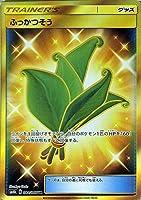 ポケモンカードゲーム ふっかつそう(UR) SM6b 拡張強化パック チャンピオンロード サン&ムーン ポケカ