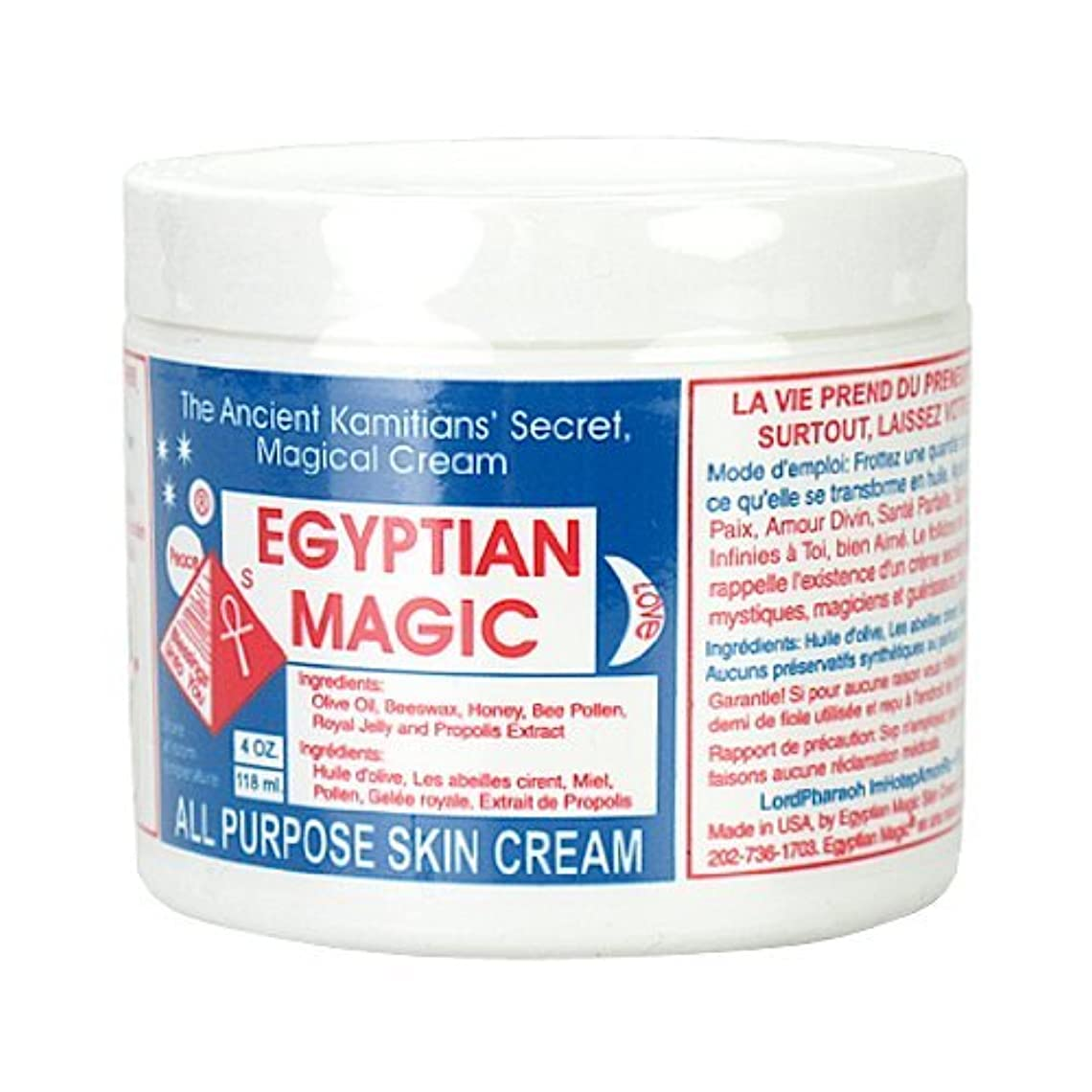 考慮交流するメンダシティエジプシャンマジック EGYPTIAN MAGIC エジプシャン マジック クリーム 118ml 保湿クリーム
