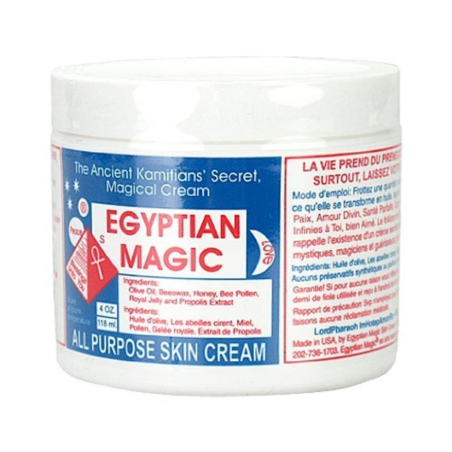 鉄証人博物館エジプシャンマジック EGYPTIAN MAGIC エジプシャン マジック クリーム 118ml 保湿クリーム
