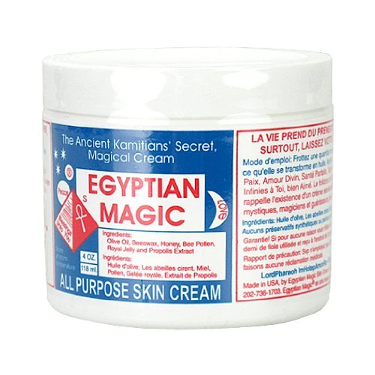 エールミシン自発エジプシャンマジック EGYPTIAN MAGIC エジプシャン マジック クリーム 118ml 保湿クリーム