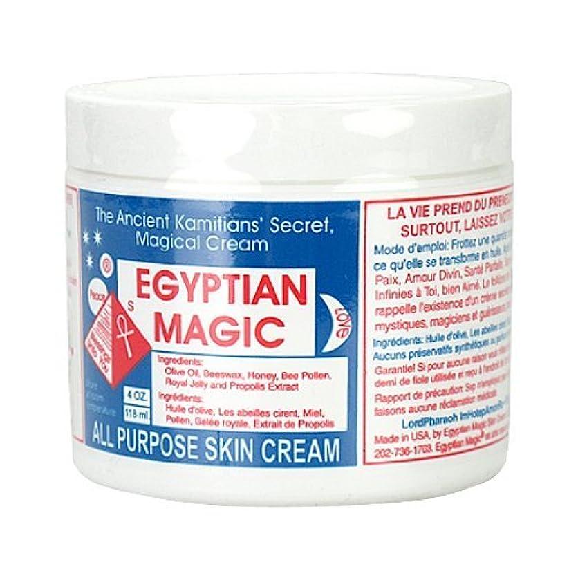 現実スクレーパー悪名高いエジプシャンマジック EGYPTIAN MAGIC エジプシャン マジック クリーム 118ml 保湿クリーム