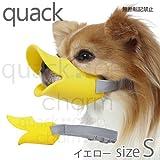 オッポ(OPPO) quack S イエロー