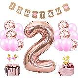 女の子2歳誕生日パーティー ピンク 飾り付け ローズゴールド 100日 ベビーシャワー 華やか バナー バレエケーキトッパー 紙吹雪入れバルーン 25セット