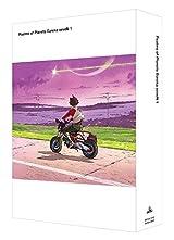 「交響詩篇エウレカセブン」BD-BOX第1巻発売。前半26話分収録