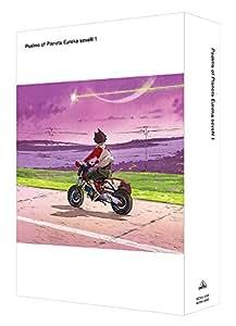 TVシリーズ 交響詩篇エウレカセブン Blu-ray BOX1 (特装限定版)