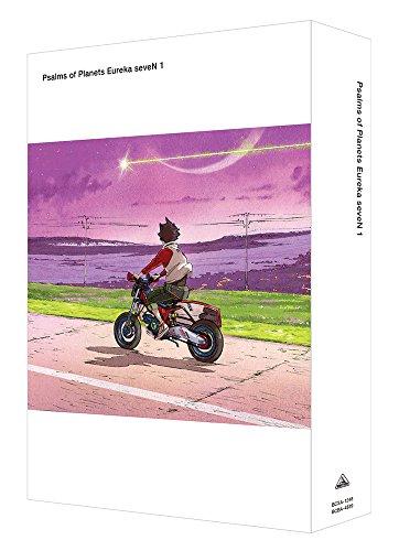 TVシリーズ 交響詩篇エウレカセブン DVD BOX1 特装限定版[DVD]