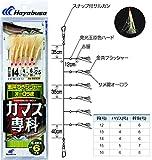ハヤブサ(Hayabusa) カマス専科 金茶フラッシャー&オーロラ皮 6本鈎 13-4 SS331-13-4
