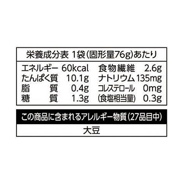 マルコメ ダイズラボ 大豆のお肉(大豆ミート)...の紹介画像4