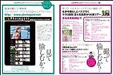 フォトテクニックデジタル 2013年 05月号 [雑誌] 画像