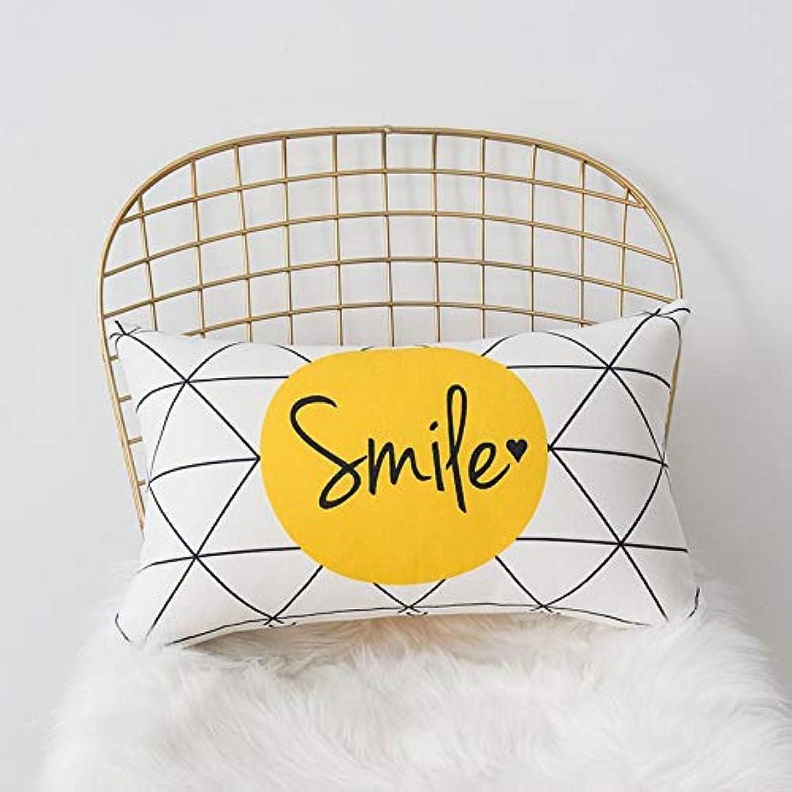 尽きる盲目を通してSMART 黄色グレー枕北欧スタイル黄色ヘラジカ幾何枕リビングルームのインテリアソファクッション Cojines 装飾良質 クッション 椅子