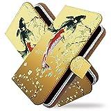 Best iPhoneの6 PLUSのケースは、ケースを保護するために - KEIO ケイオー iPhone8 Plus カバー 手帳型 和柄 和風 Review