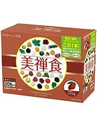 ドクターシーラボ 美禅食 カカオ味 462g(15.4g×30包) ダイエットシェイク