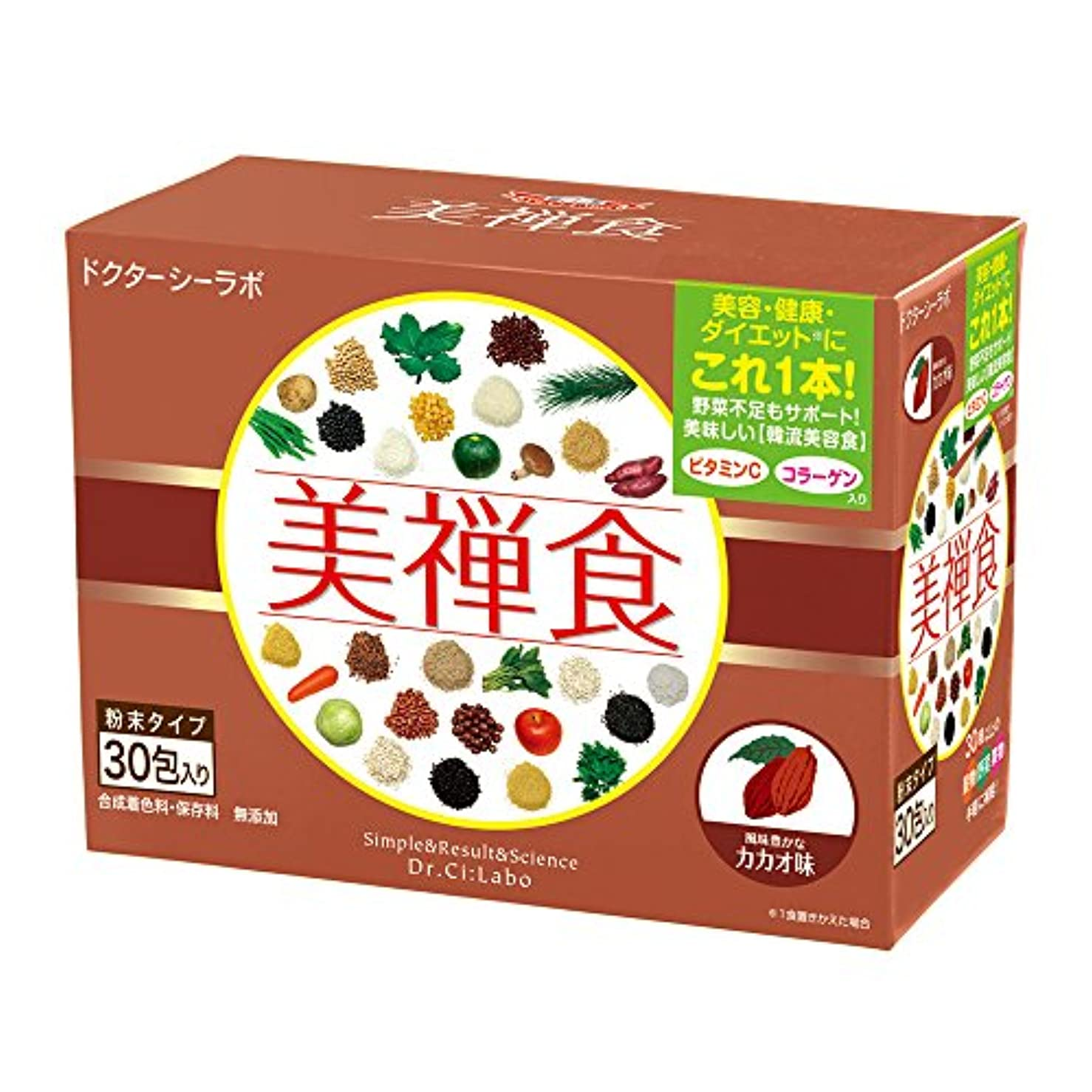 文字傀儡定数ドクターシーラボ 美禅食 カカオ味 462g(15.4g×30包) ダイエットシェイク