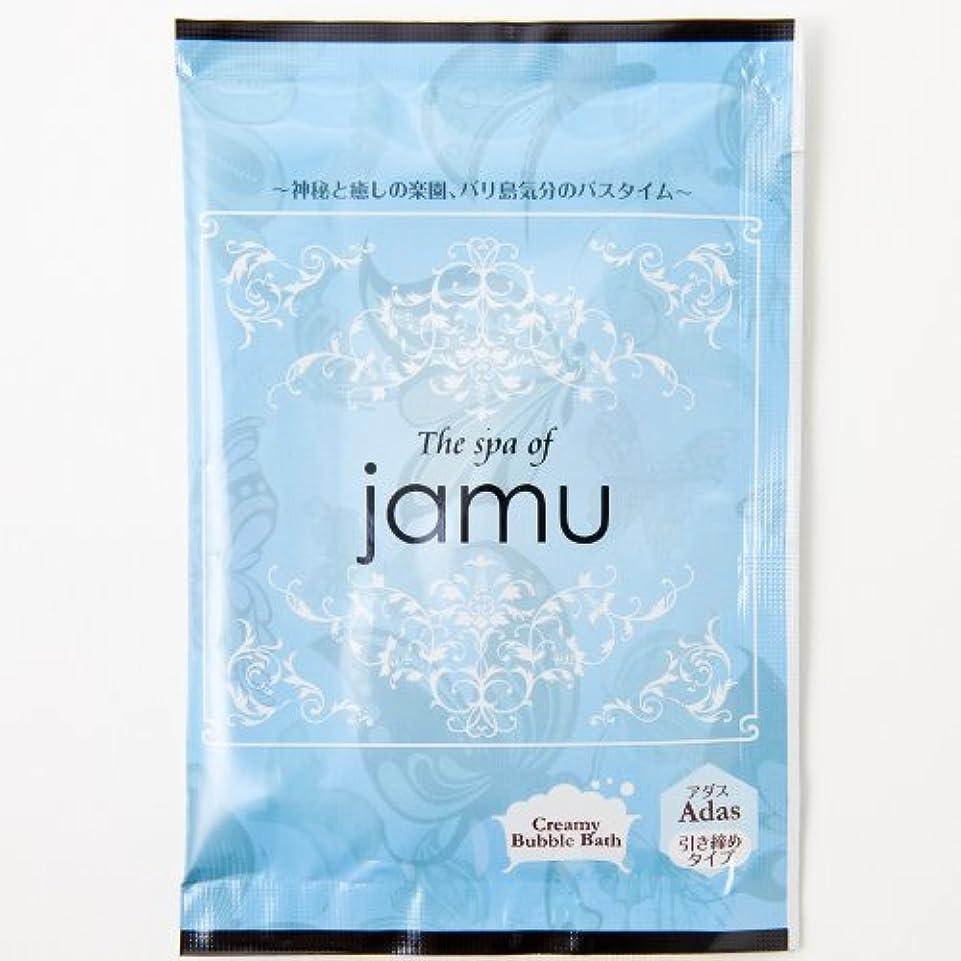 鋸歯状変な雑品JAMU アダス 入浴剤 1回分 粉末 スパイシーグリーン の 香り