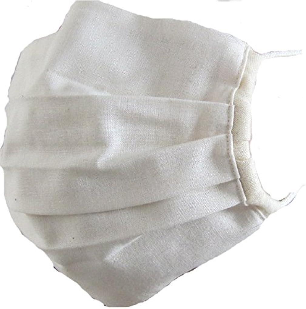 教師の日失効うがい洗えるオーガニックコットンで作った立体タイプのマスク SIGN サイン NOC GREEN認定商品 (ナチュラル)