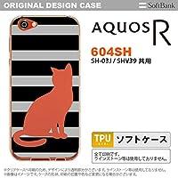 604SH スマホケース AQUOS R 604SH カバー アクオス R 猫 ボーダー黒B nk-604sh-tp962