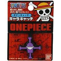 ワンピース ボタンキャッチ キャラキャッチ ON-50K(白ひげ海賊団)