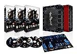 連続ドラマW ふたがしら DVD BOX[PCBP-62184][DVD] 製品画像