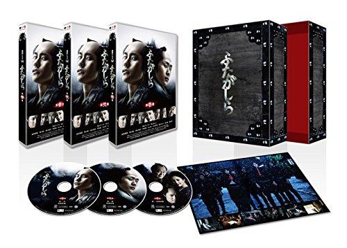 連続ドラマW ふたがしら DVD BOXの詳細を見る
