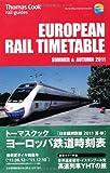 トーマスクック ヨーロッパ鉄道時刻表 2011夏・秋号
