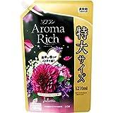 【大容量】 ソフラン アロマリッチ 柔軟剤 ジュリエット(スイートフローラルアロマの香り) 詰替特大 1210ml
