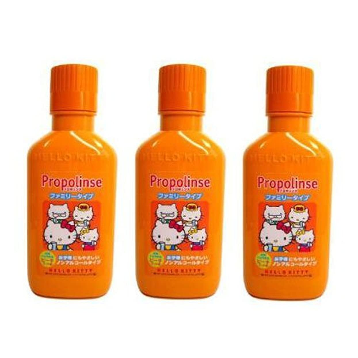 白内障生産的アリプロポリンス ファミリータイプ 3個