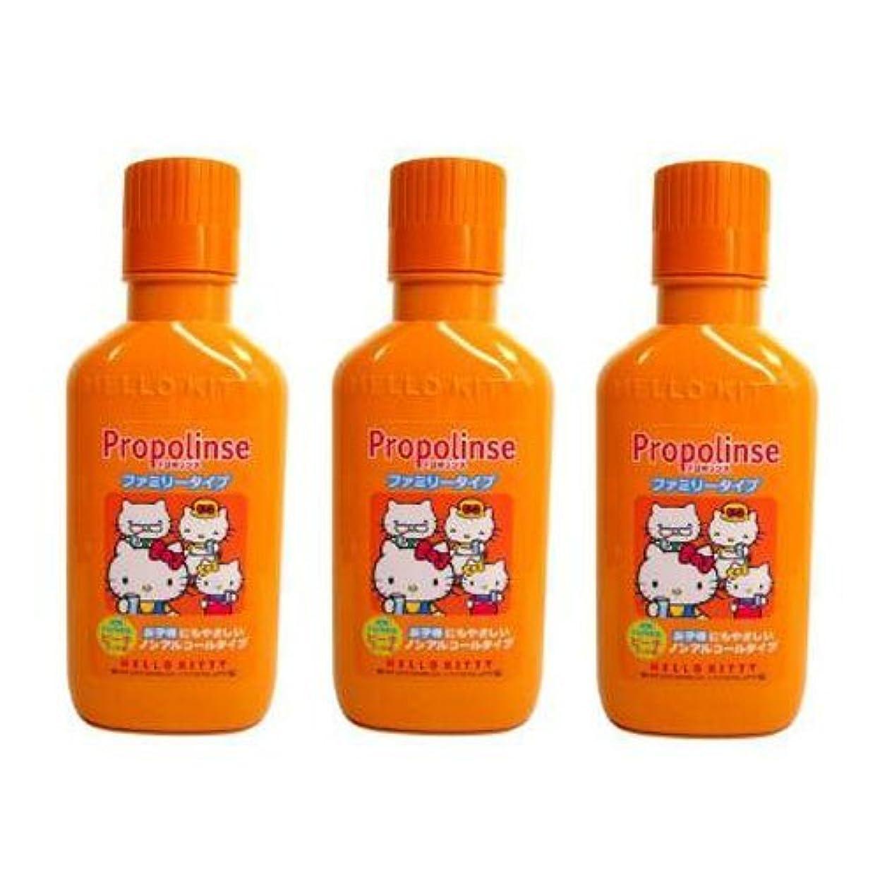 蒸発する効能ある誤解プロポリンス ファミリータイプ 3個