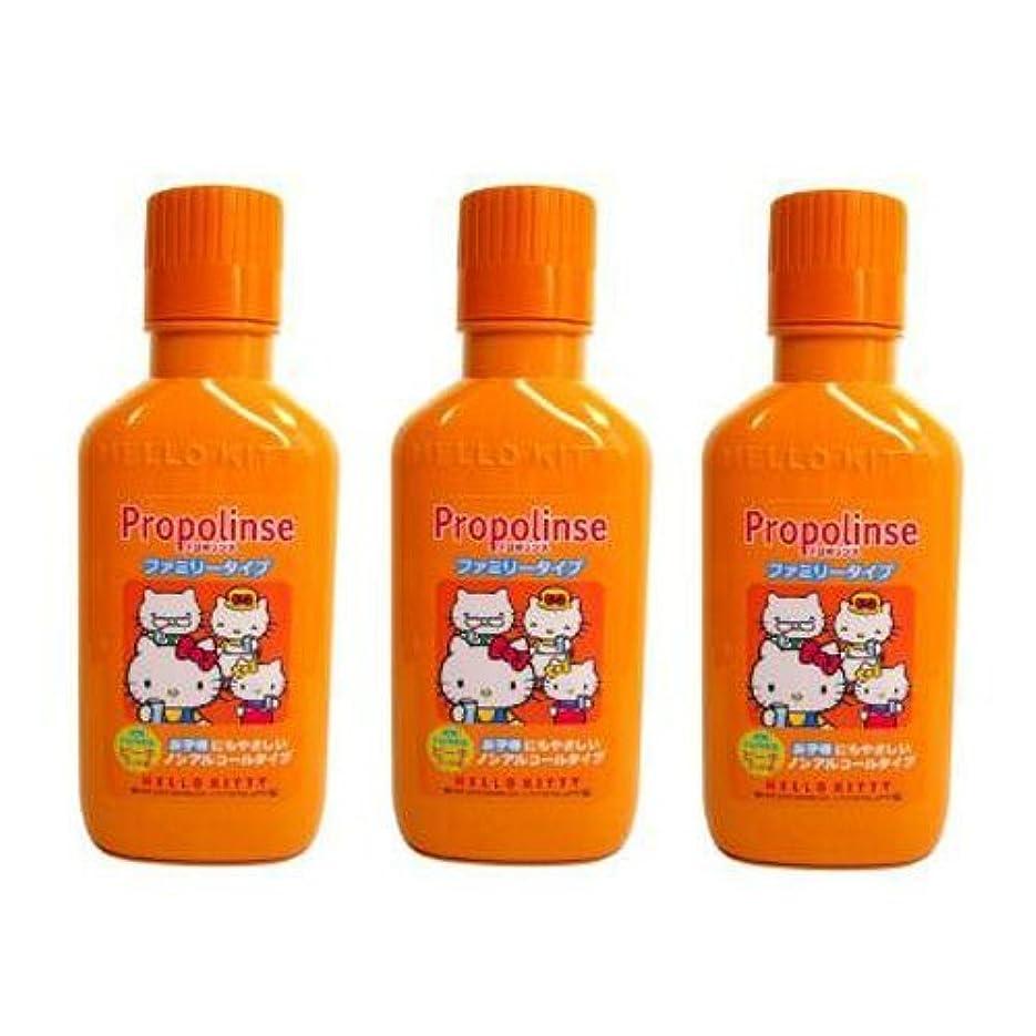 バルブ違反する過度にプロポリンス ファミリータイプ 3個
