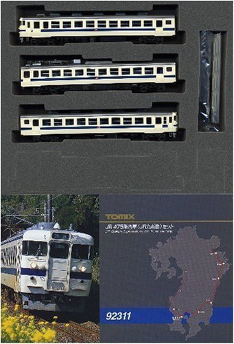 TOMIX Nゲージ 92311 475系電車 (九州色) セット
