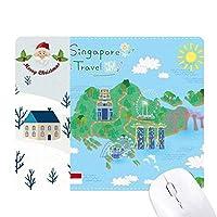 シンガポール旅行マップ サンタクロース家屋ゴムのマウスパッド