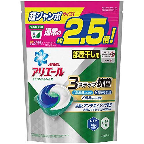 アリエール 洗濯洗剤 リビングドライジェルボール3D 詰め替え 超ジャンボ 44個入