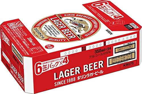 ラガービール 350ml×24本
