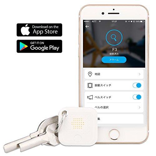 スマートタグ BEBONCOOL 探し物発見器 落し物/ 忘れ物防止 鍵・携帯・財布などの紛失防止