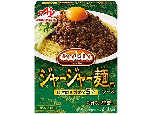 味の素 Cook Do クックドゥ 麺用合わせ調味料 ジャージャー麺用