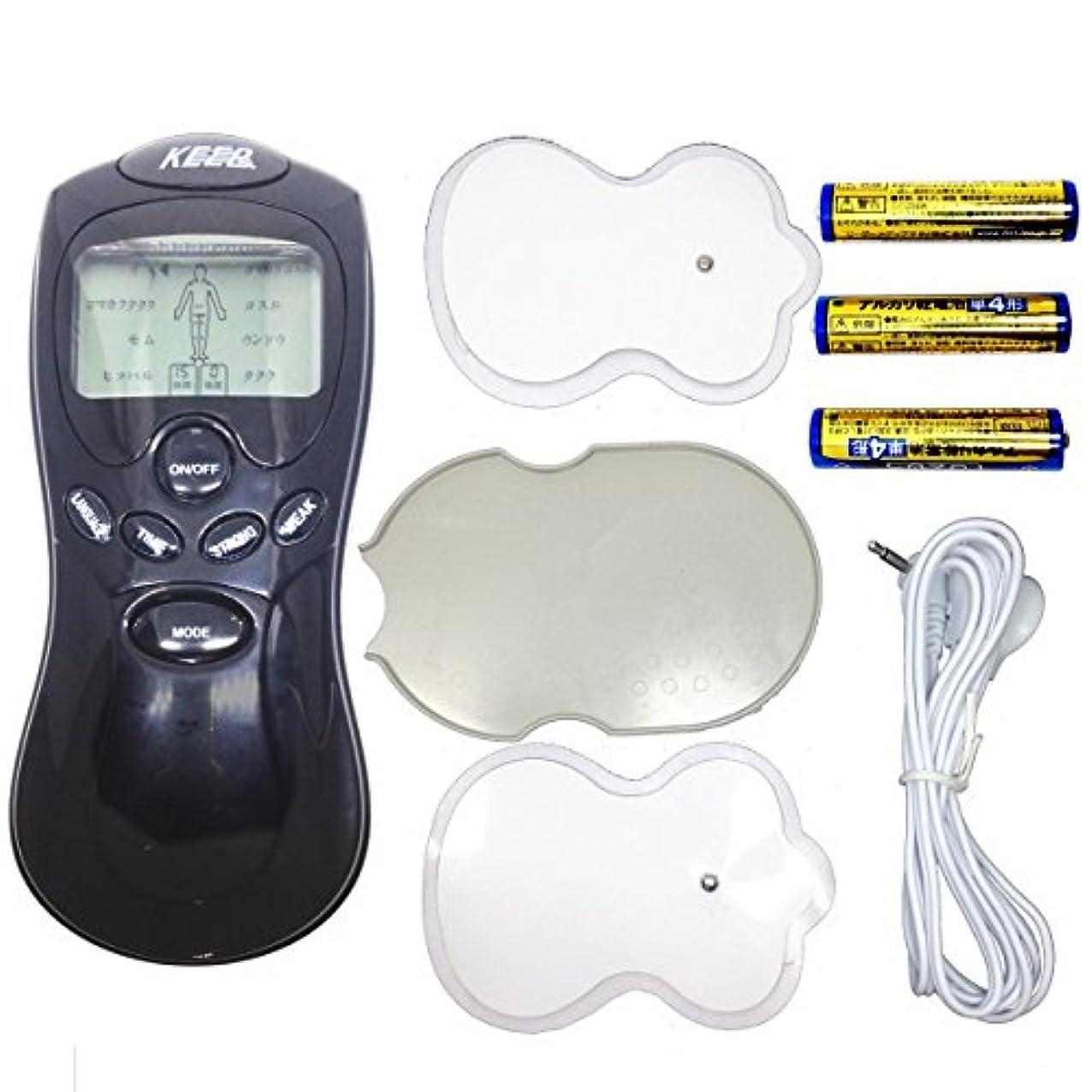 マルクス主義許容できる独裁者EMS-2-MMDフィットネスマシーン別売 電気フィットネスマシーン単四乾電池セット商品なのですぐに使えます。