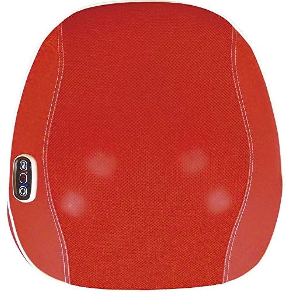 ソース四面体スイングスマートマッサージャー パプリカ レッド 【マッサージ機 軽い かるい かわいい 暖かい 温める きもちいい リラックス】
